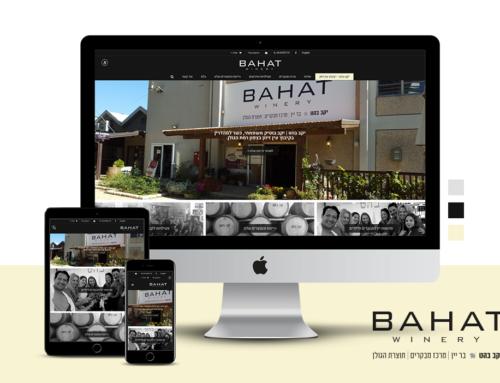 יקב בהט – אתר חנות